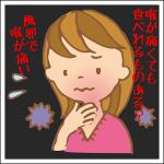 喉が痛い時の食事レシピおすすめ!超簡単で食べやすいメニュー