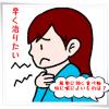 風邪で喉に効く食べ物と飲み物は?早く治すためのおすすめ食材