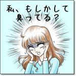 汗の臭いは食べ物から!体臭を軽減するための食事法